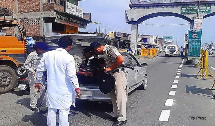 हिमाचल में चोरी-छिपे प्रवेश करने वालों पर होगा Case,क्वारंटाइन नियम का उल्लंघन करने वाले नपेंगे