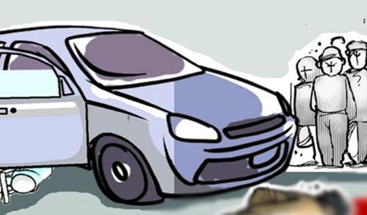 Himachal में पंजाब के लापता व्यक्ति को कार ने मारी टक्कर, निकला पॉजिटिव
