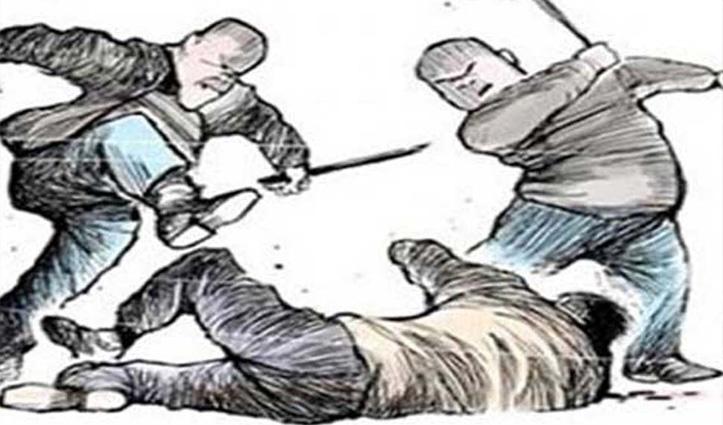 हिमाचल : सड़क का निरीक्षण करने पहुंचे PWD के जेई पर बाप-बेटे ने किया डंडों से हमला, गिरफ्तार