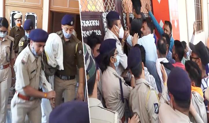 #Una युवती मर्डर केसः कड़ी सुरक्षा के बीच अंतिम संस्कार, आरोपी को 3 दिन का रिमांड