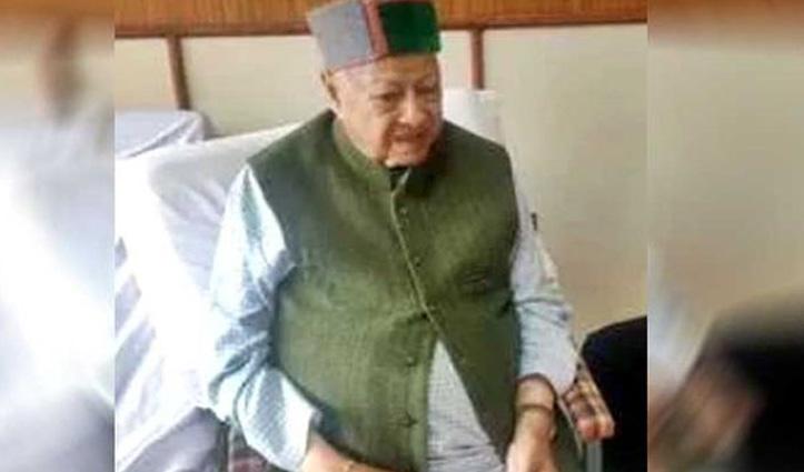 मोहाली से लौटने के बाद वीरभद्र सिंह की बिगड़ी तबीयत, IGMC में भर्ती