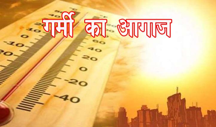 HP Weather: चढ़ने लगा पारा, ऊना का 39, बिलासपुर का 36 और कांगड़ा का 35 डिग्री पार