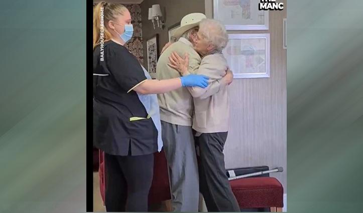 कोरोना की वजह से 8 माह बाद मिला बुजुर्ग दंपती, एक-दूसरे को लगाया गले, वीडियो देख इमोशनल हुए लोग