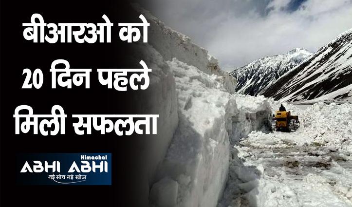 Himachal : सात माह बाद मनाली-काजा मार्ग बहाल, वाहन चालकों को अभी करना होगा इंतजार