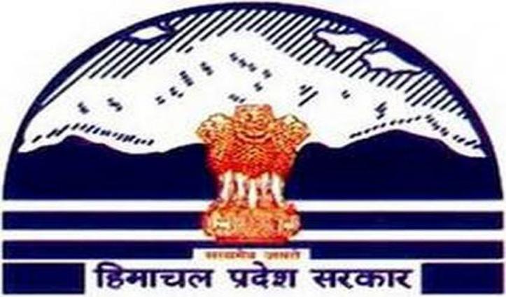 हिमाचल में एसएएस की तर्ज पर HRS गठित-भर्ती,पदोन्नत नियम अलग से बनेंगे