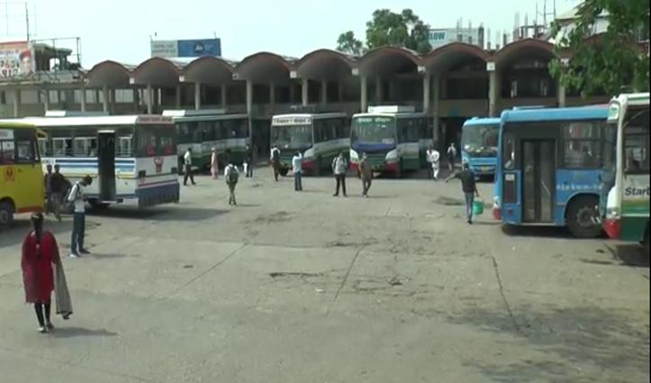 प्राईवेट Buses की हड़ताल ने परेशान कर दिए लोग -HRTC ने नहीं रखा सोशल डिस्टेंसिंग का ख्याल