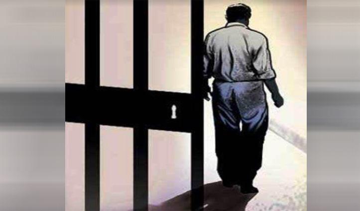 Himachal: फरार युवक ने किया सरेंडर, Court के बाहर पुलिस से धक्कामुक्की