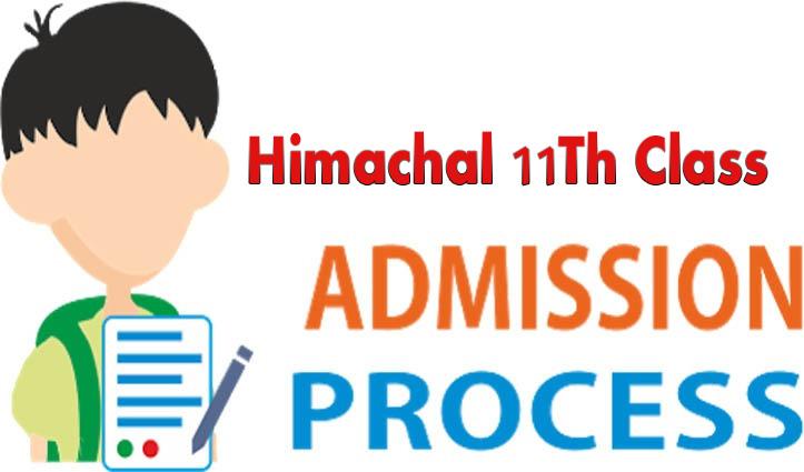 Himachal: 31 मई से पहले 11वीं में होगा दाखिला, कैसे- जानने को पढ़ें खबर