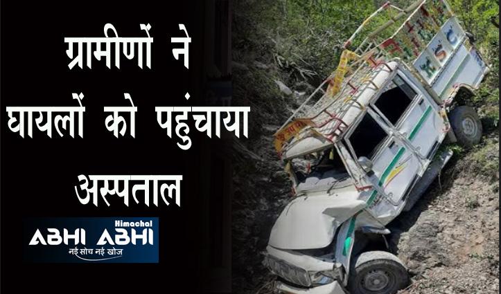 Himachal: सिरमौर के सतौन में गहरी खाई में गिरा वाहन, एक की गई जान
