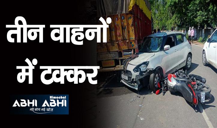 हादसेः गगरेट में तीन वाहनों में टक्कर, जोगेंद्रनगर में  कार खाई में गिरी