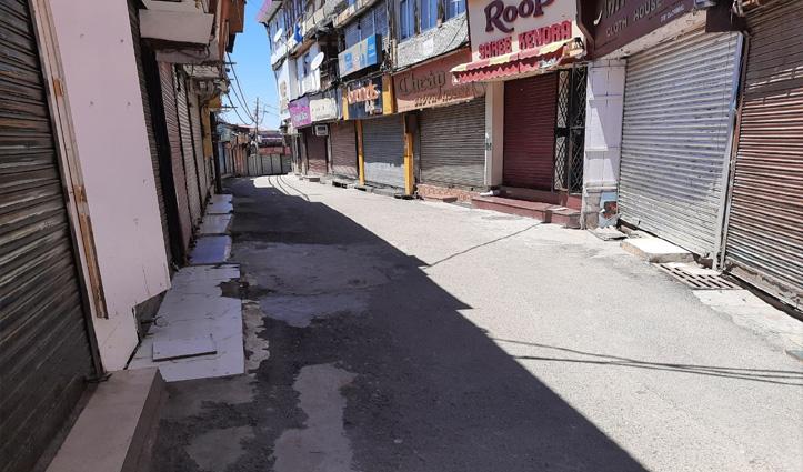 Live Report:कोरोना कर्फ्यू की जद में Himachal-बाजार बंद, आवाजाही पर नहीं है कोई रोक-टोक