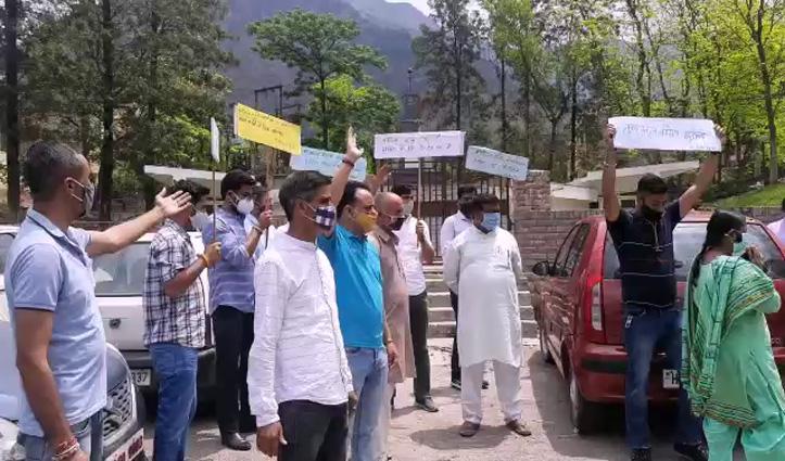 Video: पश्चिम बंगाल में राष्ट्रपति शासन ! नया बखेड़ा लेकर सड़क पर नारेबाजी कर गए भाजपाई