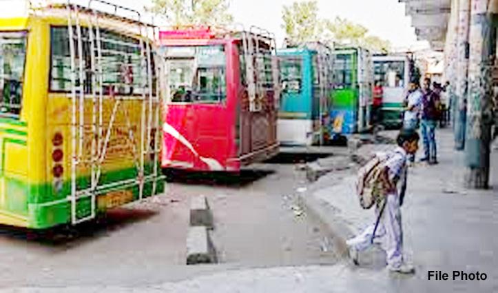 Himachal: कल से थम जाएंगे निजी बसों के पहिए, कांगड़ा में कम दिखेगा असर- जानिए