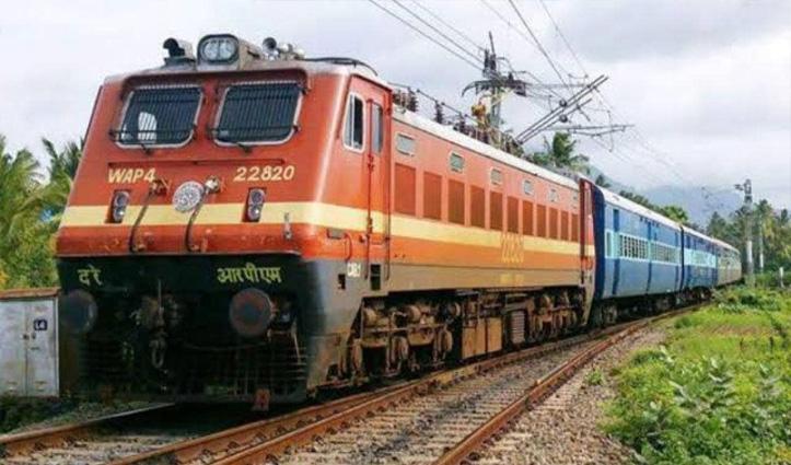 Una: ट्रेनों पर भी Corona का साया, हिमाचल आने वाली कुछ ट्रेनें बंद