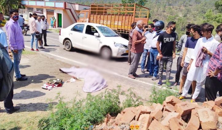 Himachal: तेज रफ्तार कार की चपेट में आए तीन लोग, एक की मृत्यु