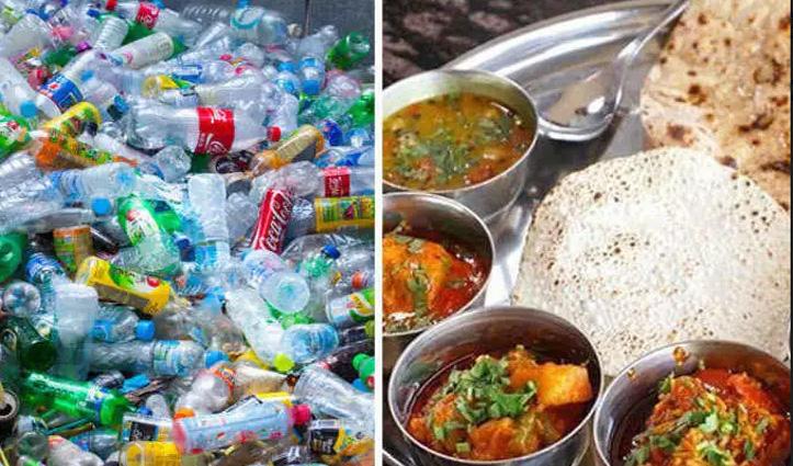 गार्बेज फूड कैफे : यहां आधा किलो प्लास्टिक देने पर नाश्ता, एक KG पर मिलती है पूरी थाली
