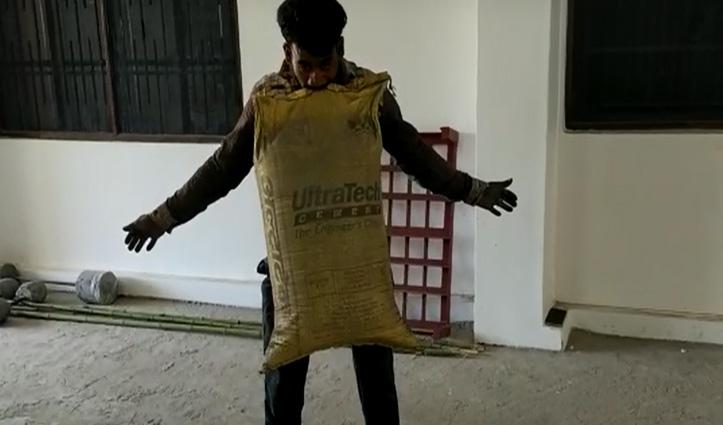 Solan: दांतों से सीमेंट से भरा बैग उठाता है यह युवक, आखिर क्या है राज- जाने