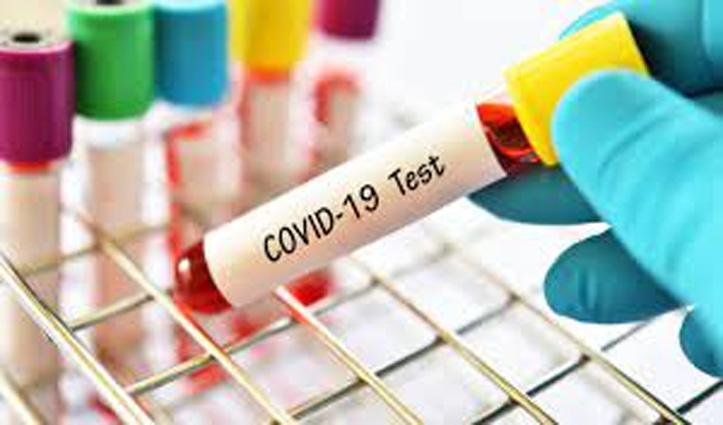 कोरोना लक्षण होने पर तुरंत करवाएं टेस्ट, ना पड़ें नीम-हकीमों के चक्कर में