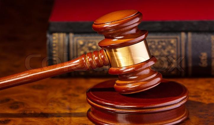 गुड़िया मामलाः दोषी नीलू चरानी की सजा पर सुनवाई 18 मई तक टली