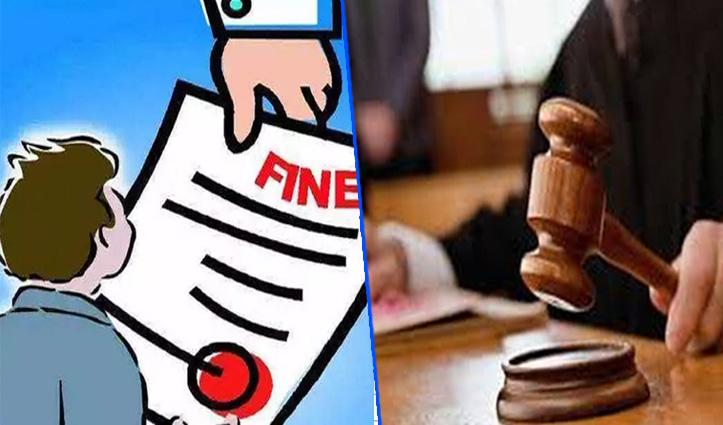 सिरमौर : 43 ने तोड़ा नियम तो पुलिस ने ठोका 21,500 रुपये जुर्माना, दो मामले कोर्ट भेजे