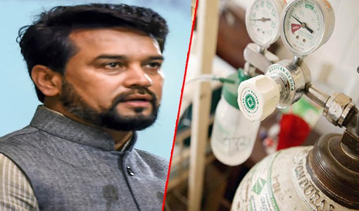 हमीरपुर संसदीय क्षेत्र में 60 गुणा बढ़ी ऑक्सीजन की मांग, लगेंगे 3 प्लांट