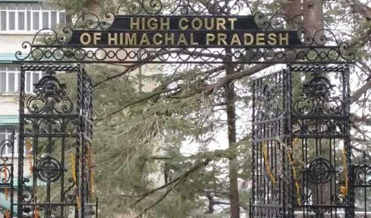 High Court: ना का मतलब नहीं ही होता पर कुछ पुरुषों को समझना मुश्किल
