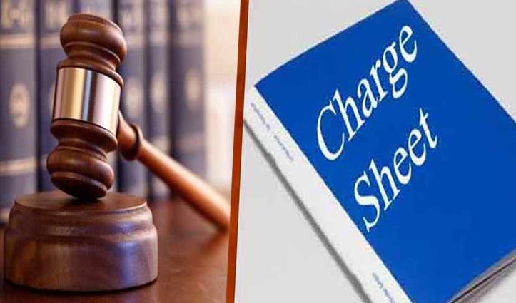 रिश्वत मामले की आरोपी महिला पुलिस कर्मी सहित दो के खिलाफ चार्जशीट दायर