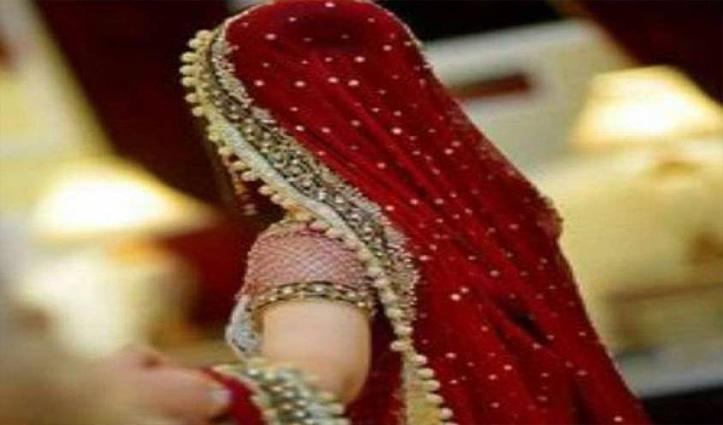 अजबः दो का पहाड़ा नहीं सुना पाया दूल्हा तो दुल्हन ने किया शादी से इनकार