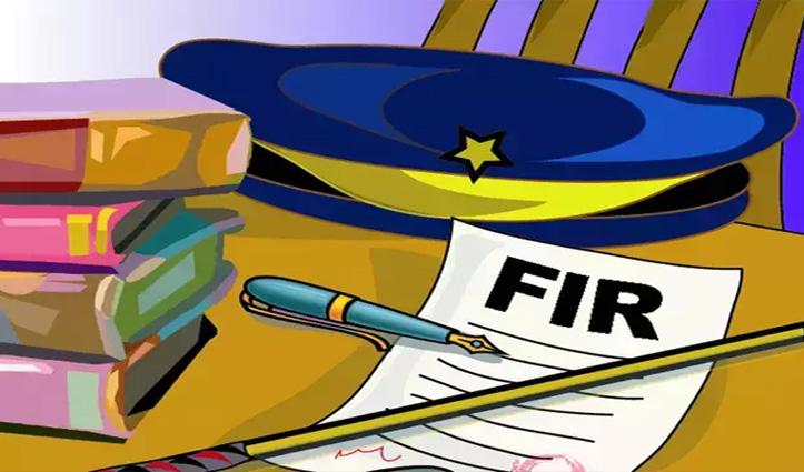 हिमाचल: KYC Update के नाम पर बैंक खातों से निकाले 7.80 लाख रुपये-FIR