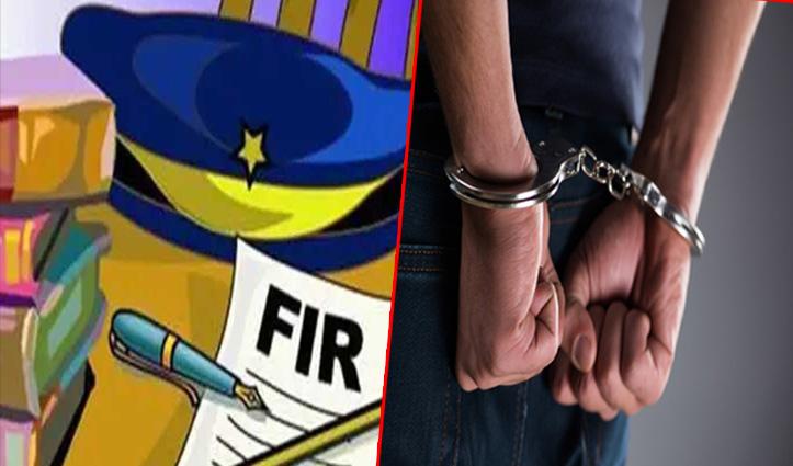 Himachal: नाइट कर्फ्यू के उल्लंघन पर तीन के खिलाफ FIR, गिरफ्तार