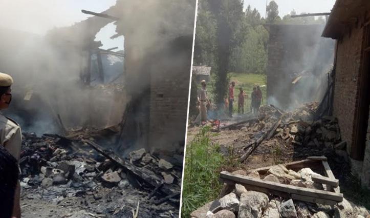 Himachal : खेतों में काम कर रहा था परिवार, पीछे दो मंजिला मकान जलकर हुए राख