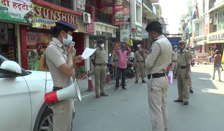 Breaking:कोरोना Curfew से पहले हिमाचल के इस शहर में पुलिस का Flag March -देखें Video रपट