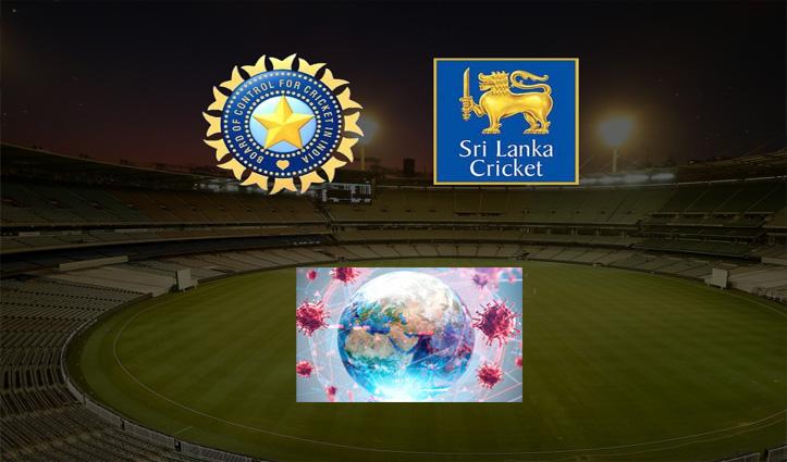 कोरोना का साया-टल सकती है जुलाई में होने वाली भारत-श्रीलंका सीरीज
