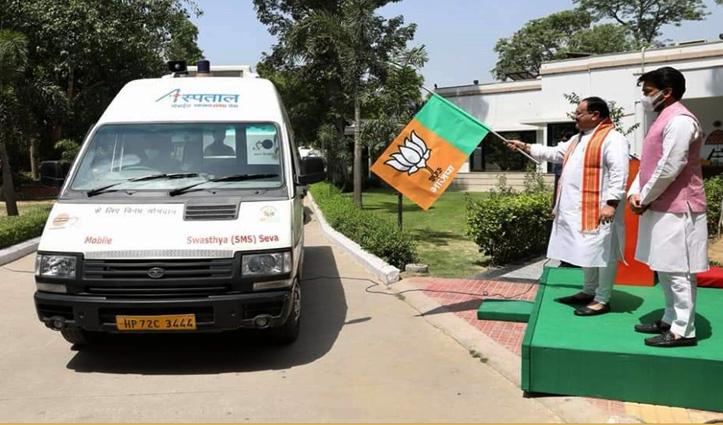अनुराग के निजी प्रयासों को नड्डा की हरी झंडी- Himachal भेजे मेडिकल उपकरण