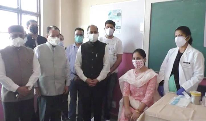हिमाचल में 18+ के लिए आज से शुरू हुआ टीकाकरण अभियान, सीएम जयराम ने किया शुभारंभ