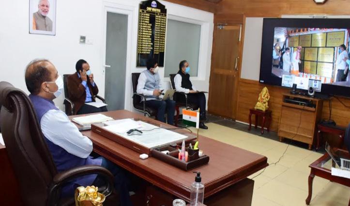 बालीचौकी को 14.36 करोड़ रुपये की सौगातें, जयराम ने Shimla से रखी आधारशिला