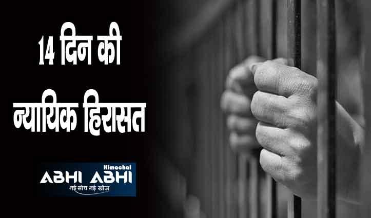 सीएम जयराम के खिलाफ अभद्र टिप्पणी करना पड़ा महंगा, भेजा कंडा जेल