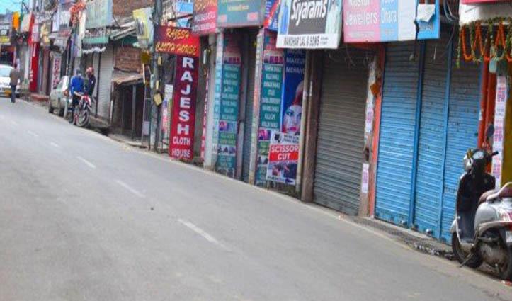Kangra जिला में दुकानें खोलने और बंद करने का समय निर्धारित-जानिए