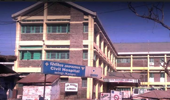 कांगड़ा अस्पताल में Corona Positive आए व्यक्ति का हंगामा, पुलिस से शिकायत