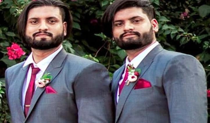 जुड़वा भाइयों की कहानीः  वो आए थे साथ-साथ औरदुनिया से विदा भी हुए एक साथ