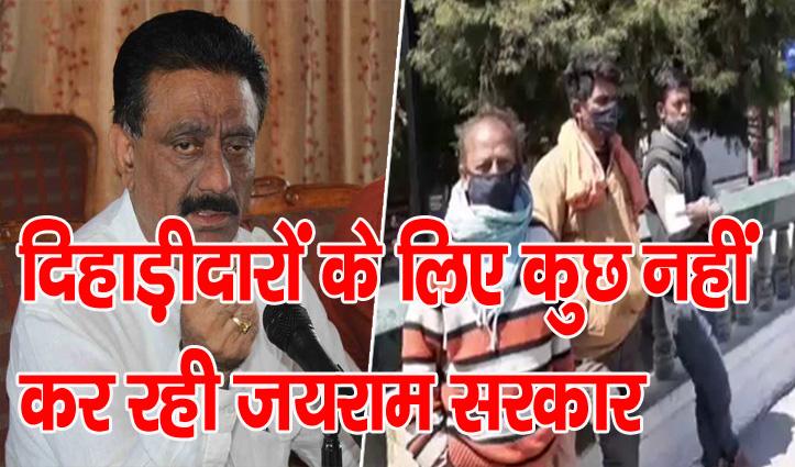 राठौर की नजरों में जयराम सरकार नींद में अपनी सुविधानुसार ले रही फैसले