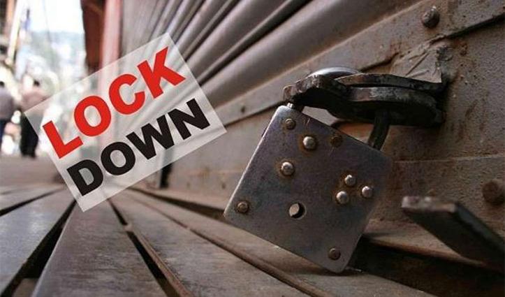 कंप्लीट Lockdown नहीं लगने के पीछे की अहम वजह-जानकर आप भी हिल जाएंगे