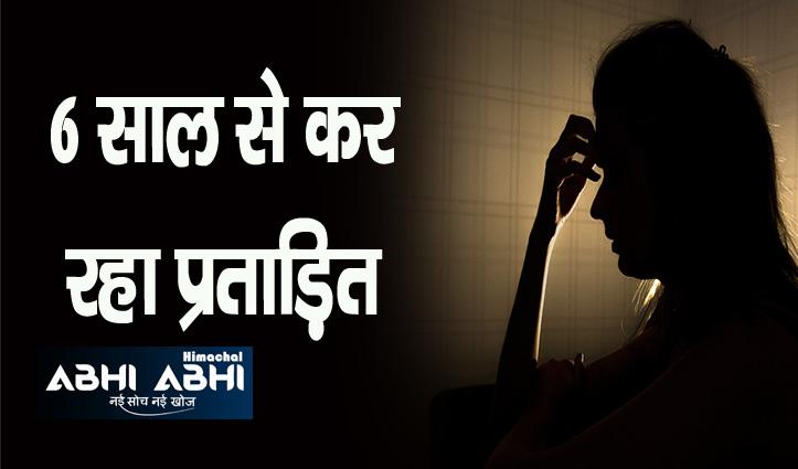 Himachal : नशेड़ी पति बनाता था पत्नी से अप्राकृतिक यौन संबंध, घर पहुंची पुलिस को मिला नशा