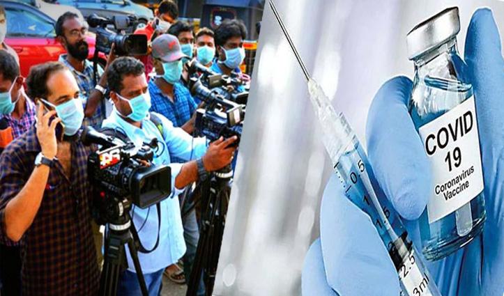 हिमाचल के मीडिया कर्मी-न्यायिक अधिकारी फ्रंटलाइन वर्कर्स घोषित