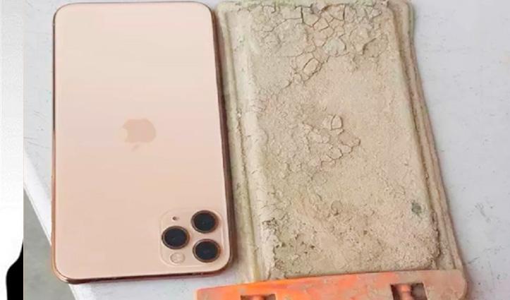 ताइवान की झील में साल भर पहले गिरा था iPhone -जब मिला तो क्या हुआ-चौंकिए नहीं पढ़ें
