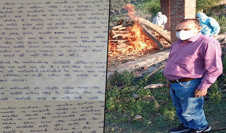 Kangra: बीजेपी BDC उपाध्यक्ष ने नायब तहसीलदार से किया दुर्व्यवहार, भड़का संघ
