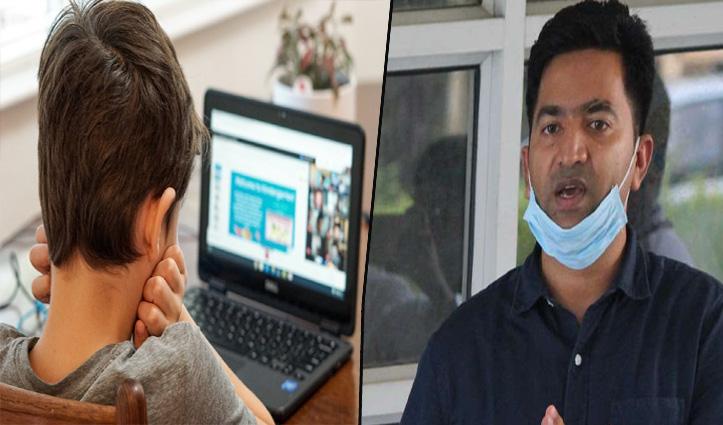 Kangra में स्कूलों को आदेश, दिन में दो घंटे ही चलाएं ऑनलाइन क्लासें