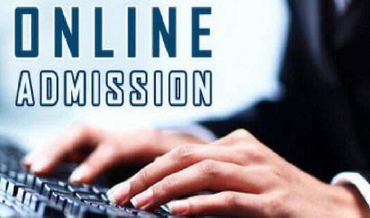 हिमाचल में आज से शुरु हुए 11वीं कक्षा में ऑनलाइन दाखिले, रोल ऑन बेसिस पर होगी एडमिशन