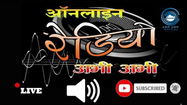 #OnlineRadio Bulletin-04-05-2021
