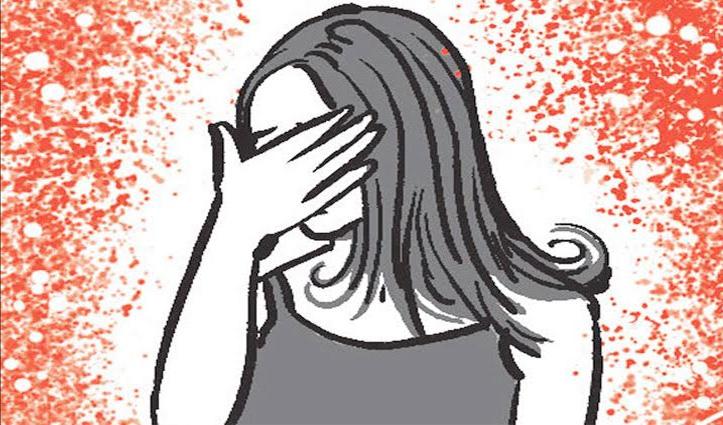 हिमाचल: युवक खुद को अविवाहित बताकर युवती से करता रहा दुराचार, पत्नी को बताता था भाभी